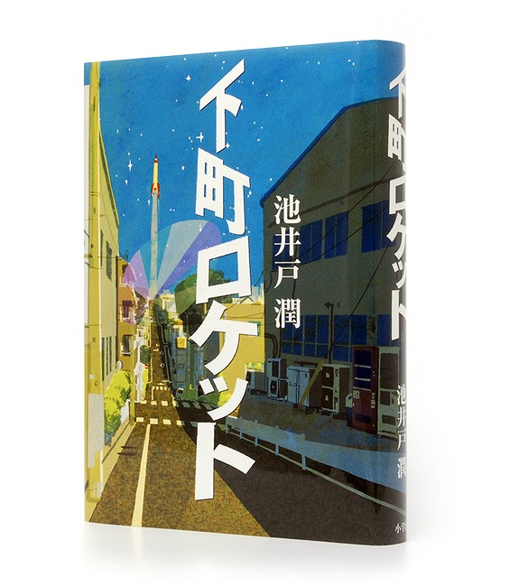 cover01_0090s2[1]