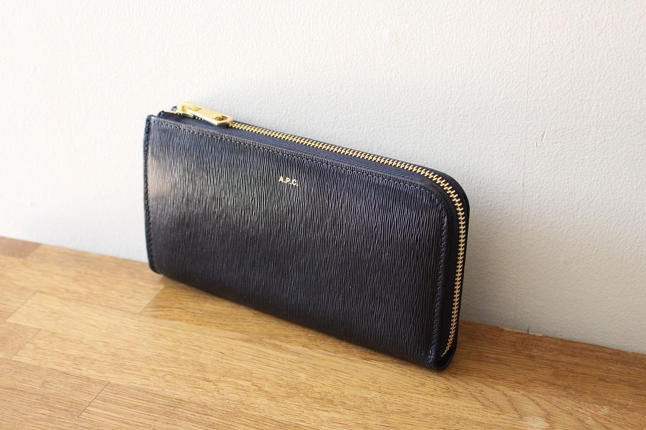 retore buy & sellSHOP BLOGA.P.C. アーペーセーの定番型 型押し長財布が入荷しました
