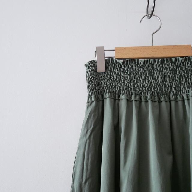IENAイエナ シャーリング スカート 18SS (2)