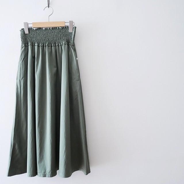 IENAイエナ シャーリング スカート 18SS