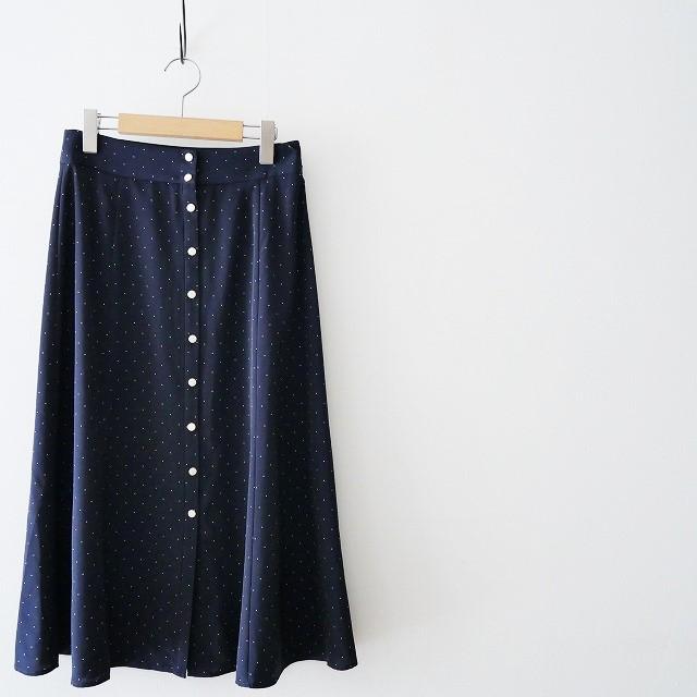 IENAイエナ ドット前ボタン スカート 18SS