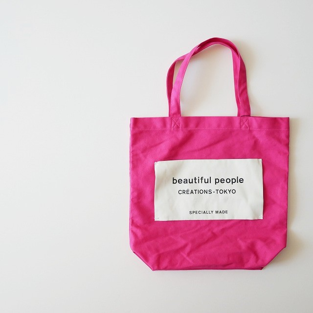 beautiful peopleビューティフルピープル ネーム トート バッグ直営店限定 2017