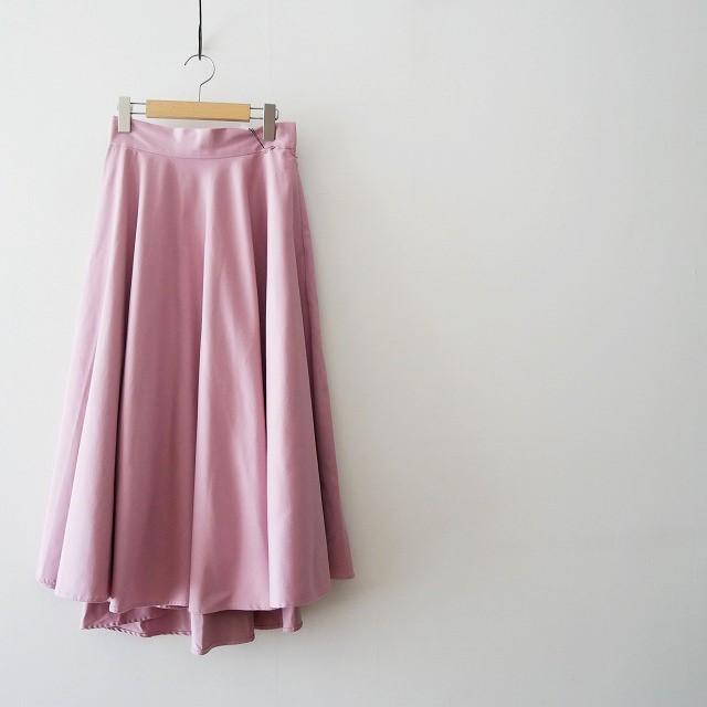 obliオブリ PINK FLARE SKIRT フレア スカート 2018