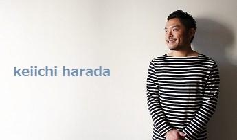 harada1