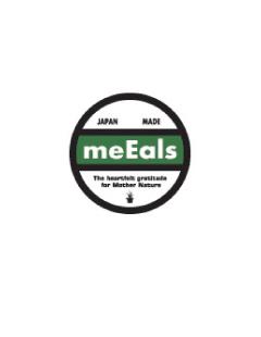 meEals