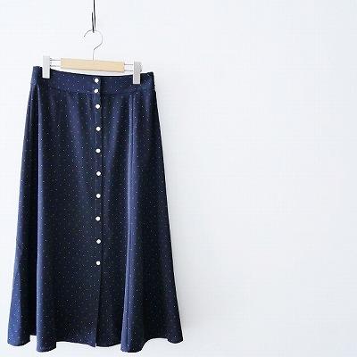 IENAイエナ-ドット前ボタン-スカート-18SS[1]