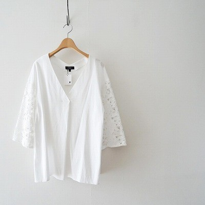 Theory-EMBROIDERED-TEE-1[1]