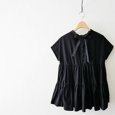 yoriヨリ ティアードリボン-カットソー