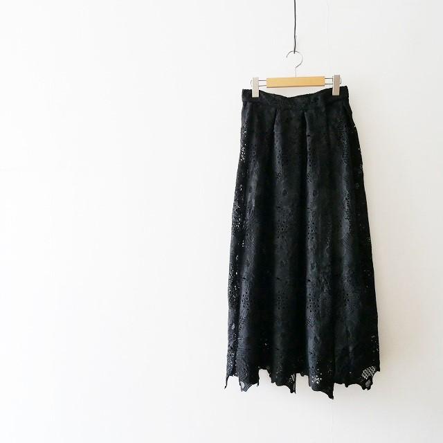 luanaルアナ レース巻スカート IENAエクスクルーシブル 18SS (3)