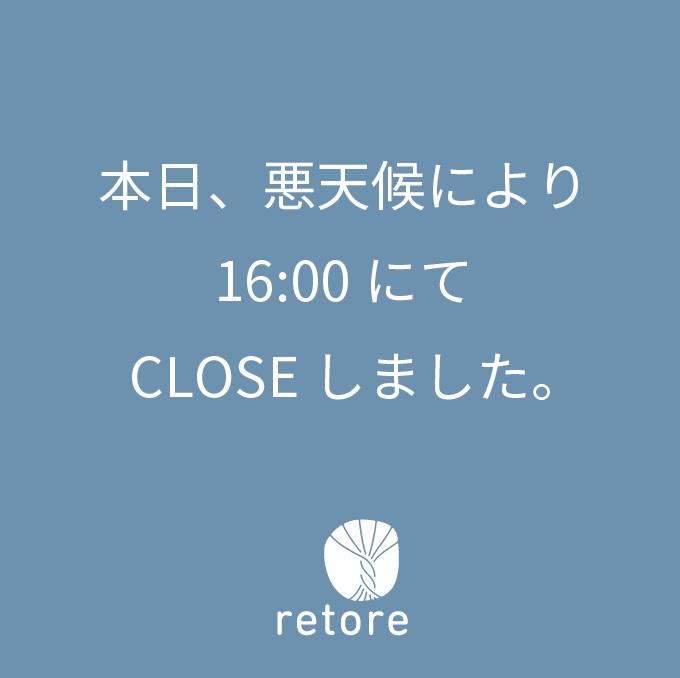 本日、台風の影響により閉店しました。