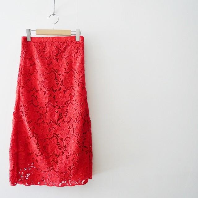 17 THE SHINZONE シンゾーン レーススカート