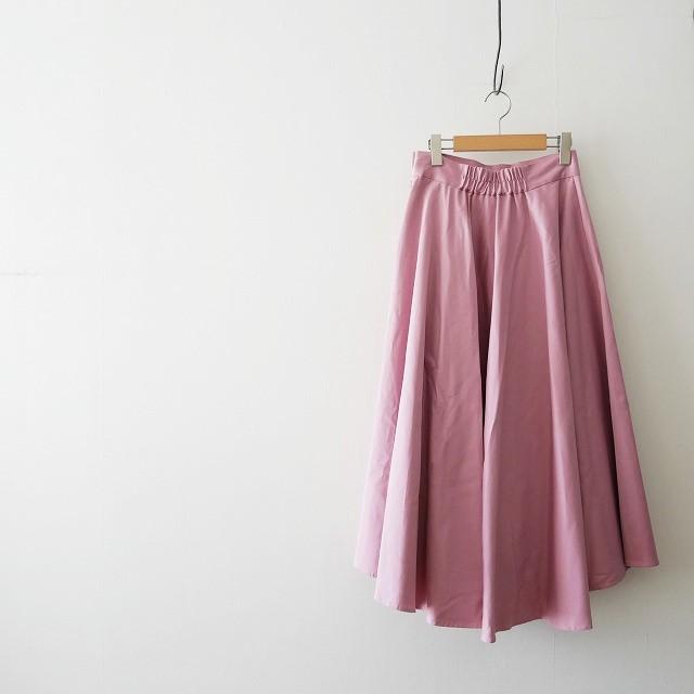 obliオブリ PINK FLARE SKIRT フレア スカート 2018 (2)