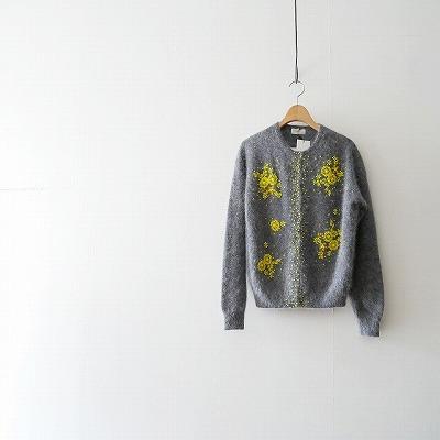 IENA アンゴラ混ビーズ刺繍カーディガン