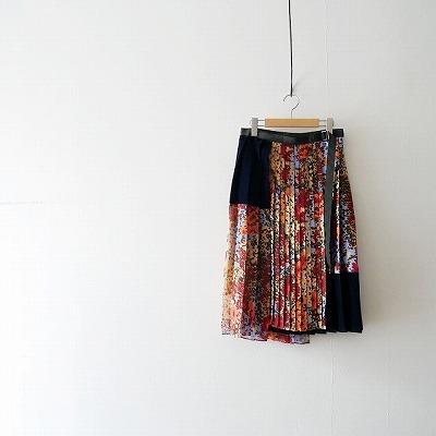 sacai Floral Print Skirt 18-03956