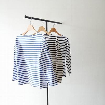 SAINT JAMES ボーダーバスクシャツ