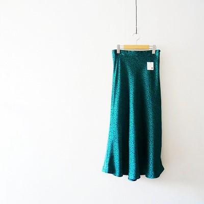 19SS JOURNAL STANDARD シックフラワープリントスカート