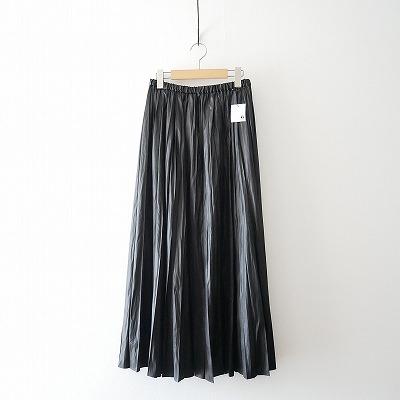 BEAUTY&YOUTH レザーライクサテンプリーツスカート 20AW